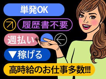 株式会社ユニティー 北大阪支店(なんばエリア)の画像・写真