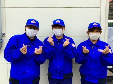 太陽鉱油株式会社6号線千代田石岡インターサービスステーションの画像・写真