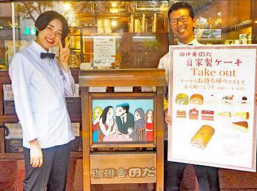 シャンボール大名 本店の画像・写真