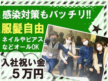 株式会社トゥエルブ(勤務地:新宿区)の画像・写真