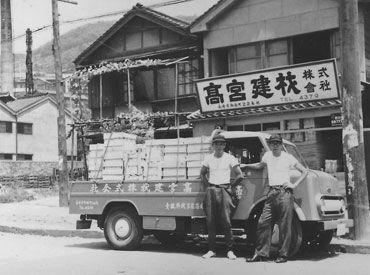 髙宮建材株式会社 福岡支店の画像・写真