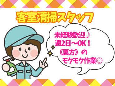 太平ビルサービス株式会社 高松支店の画像・写真