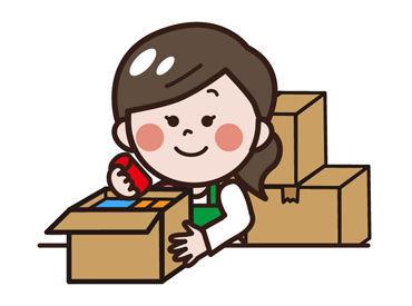 ヤマト・スタッフ・サプライ株式会社 鹿児島支店の画像・写真