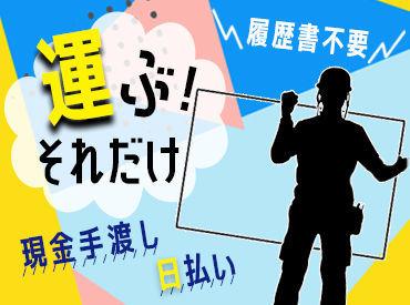 ハンズアップ 大阪営業所 2021年9月OPENの画像・写真