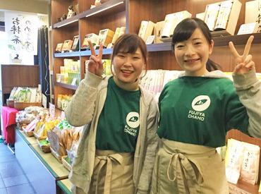 株式会社Fujiya-Chahoの画像・写真