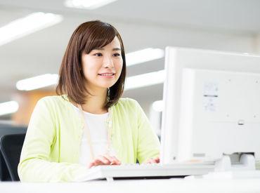 日本通運株式会社 移転引越第二営業部 移転エンジニアリング事業所の画像・写真
