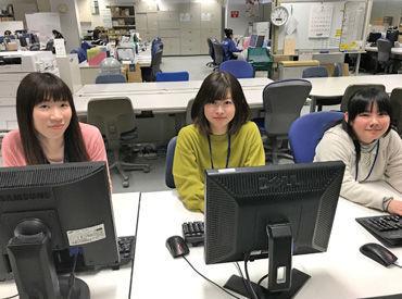 株式会社グロップ 高柳BPOセンター ※勤務地:岡山市北区高柳の画像・写真