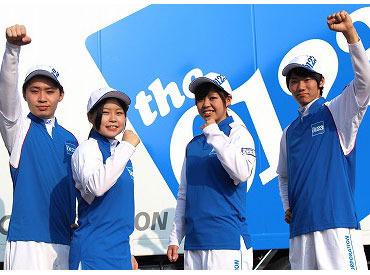 アートコーポレーション株式会社 広島支店の画像・写真