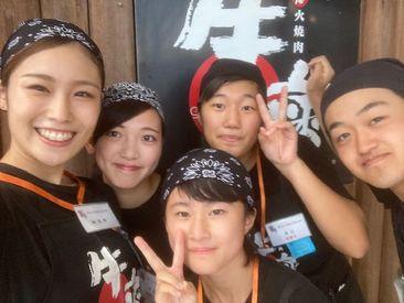 炭火焼肉牛藩 北本町店の画像・写真