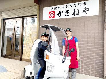 かさねや 北浦和店の画像・写真