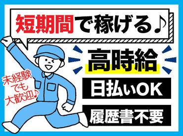 株式会社オープンループパートナーズ 仙台支店の画像・写真