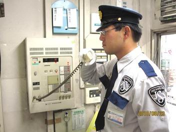 株式会社JSS 横浜支社 ※横浜エリアの画像・写真