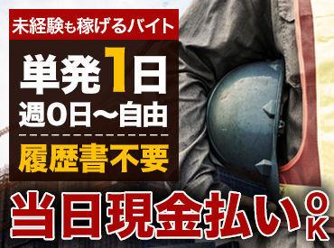 株式会社名晴 厚木支店の画像・写真