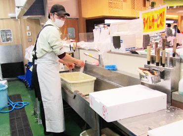 Foods Market SATAKE 茨木西駅前店の画像・写真