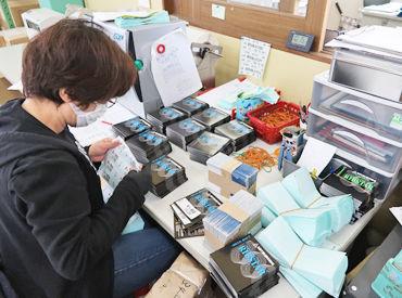 株式会社ヤシマ化工の画像・写真