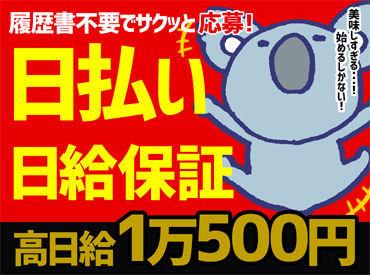 ファミリー引越センター株式会社 埼玉支店の画像・写真