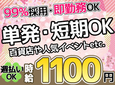 株式会社ユニティー/西船橋支店の画像・写真