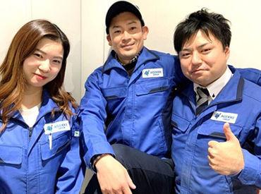 株式会社エイジェック ※勤務地:大分市の画像・写真