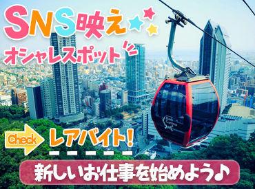 神戸布引ハーブ園/ロープウェイの画像・写真
