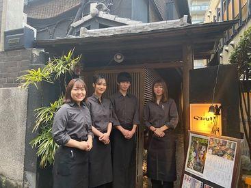 神楽坂SHUN・分家の画像・写真