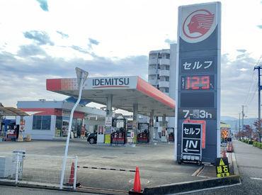 明光石油 古川セルフSSの画像・写真