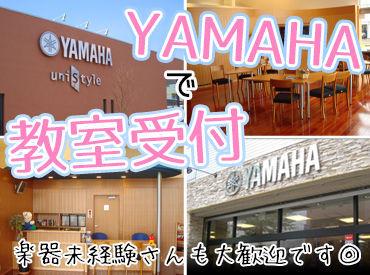 ヤマハミュージックリテイリング 秋田南センター  の画像・写真