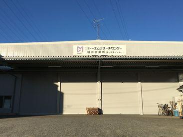株式会社ディーエムリサーチセンター 横浜営業所の画像・写真