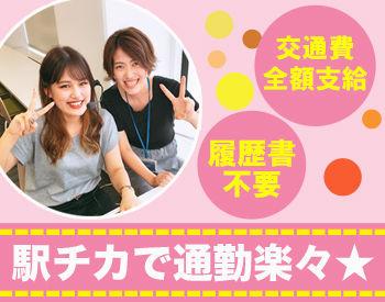 株式会社かんでんCSフォーラム /関西電力グループの画像・写真
