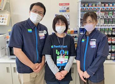 ファミリーマート 瀬戸小坂町店の画像・写真