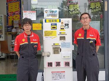 昭和礦油株式会社の画像・写真