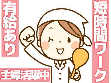 ウオクニ株式会社 神戸支店の画像・写真