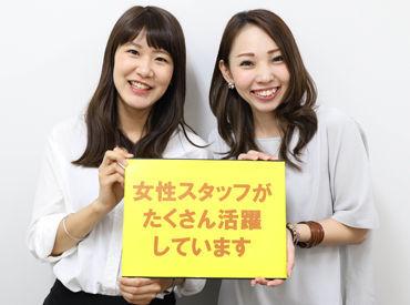 株式会社ユーオーエス(宇佐美グループ)給与チーム U-01の画像・写真