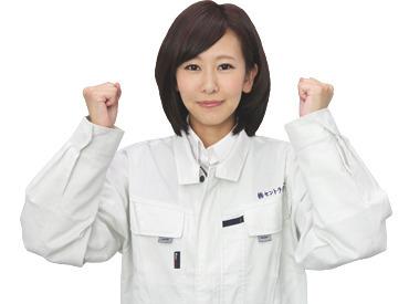 株式会社セントラルサービス 勤務地:前橋市 MB178[採用係] の画像・写真