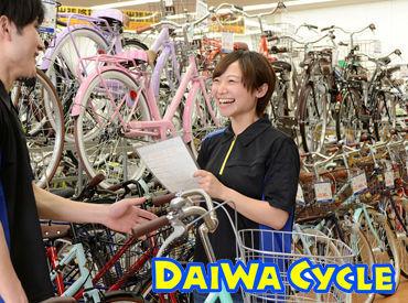 DAIWA CYCLE 生野店の画像・写真