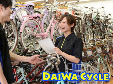 DAIWA CYCLE 東香里店 ※2021年2月5日OPENの画像・写真