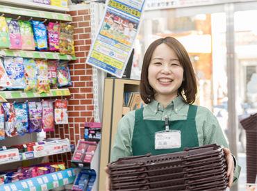 ウォンツ 西岩国店の画像・写真