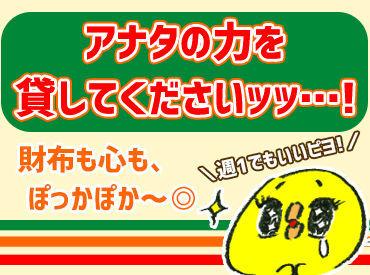セブンイレブン 仙台泉実沢店の画像・写真