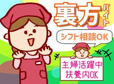 大三フーズ株式会社の画像・写真