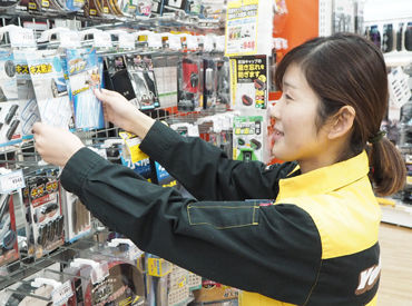 イエローハット 大垣インター店の画像・写真