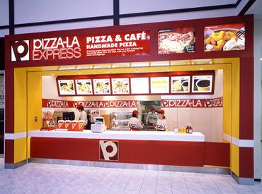 ピザーラエクスプレス 東京ドーム店の画像・写真