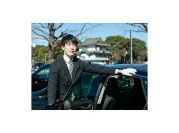 株式会社日の丸リムジン (勤務地:吉祥寺駅周辺)の画像・写真