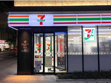 セブン-イレブンDR金沢駅西口ロイネット店 ※2021年1月23日OPENの画像・写真