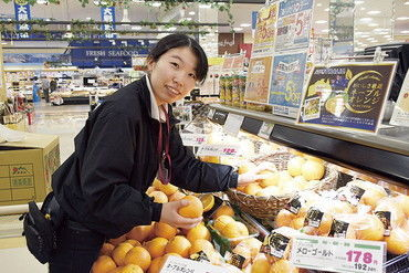 マルナカ 高知インター店の画像・写真