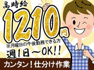 株式会社ジェーラインコーポレーション 千葉営業所の画像・写真