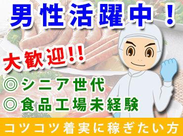 コーエイ・デライト株式会社 ※栃木県那須塩原市の画像・写真