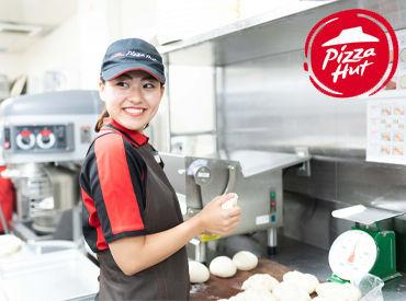 Pizza Hut 湊高台店の画像・写真