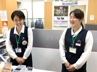 株式会社白洋舎 東京北支店の画像・写真