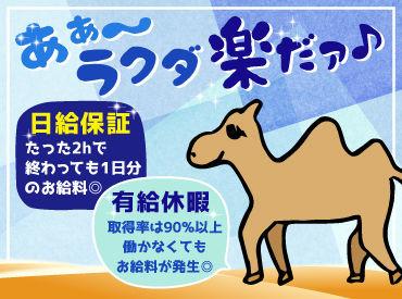 グリーン警備保障株式会社 横浜/藤沢支社/A0200KN_D017013aDの画像・写真