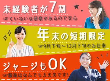 株式会社みつわ【001】の画像・写真