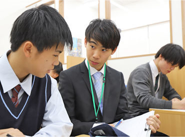 個別指導Axis(アクシス) 太田校 ※ワオ・コーポレーショングループの画像・写真